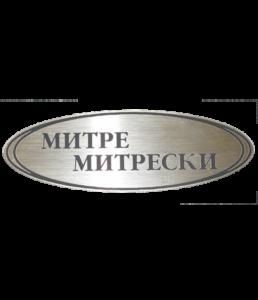 Pisano Logo Novo Bez Krug